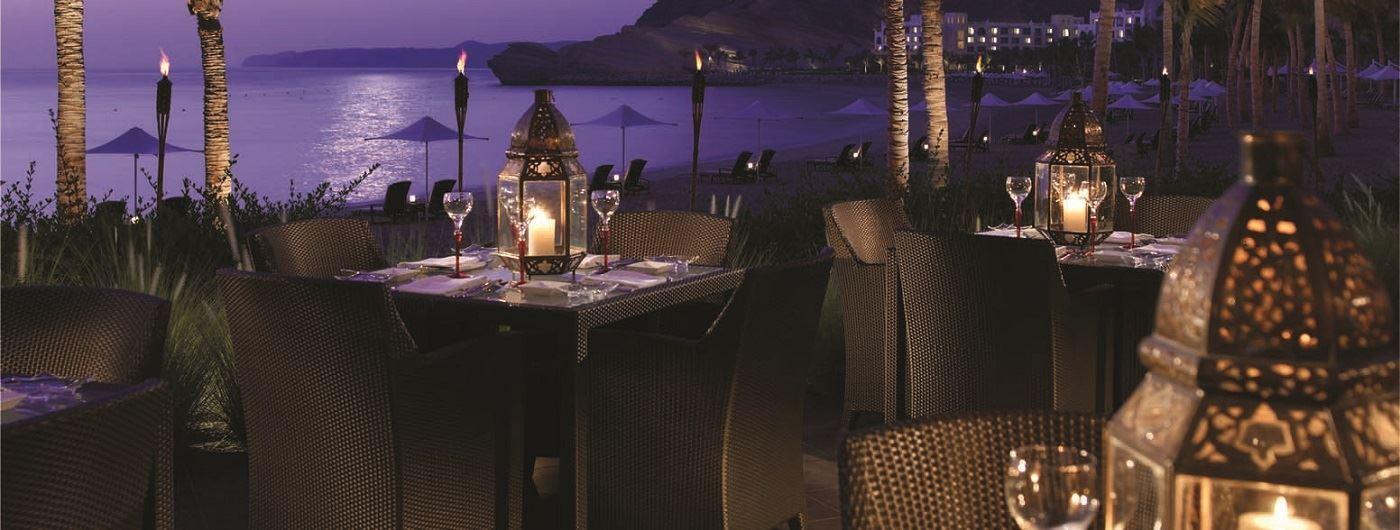 Shangri-La Barr Al Jissah Resort & Spa Al Bandar  - Capri Court Restaurant