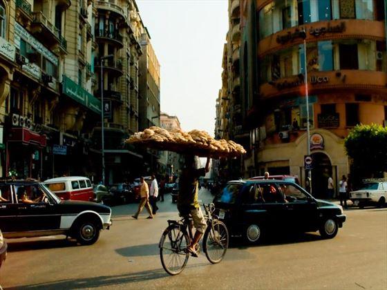 City centre of Cairo